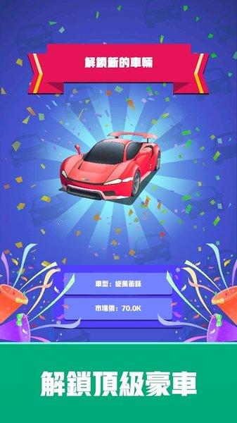 二手车经销商大亨最新版 v1.9.292 安卓版