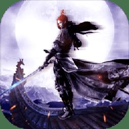 烟雨剑意手游v3.1.0 安卓版