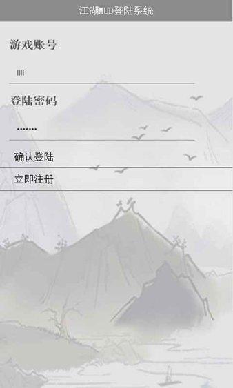 争渡江湖手游 v1.0 安卓预约版
