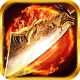 霸刀战神2最新版 v1.0.0 安卓预约版