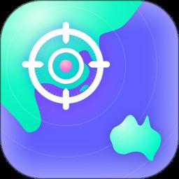 手机定位守护软件v1.0.9 安