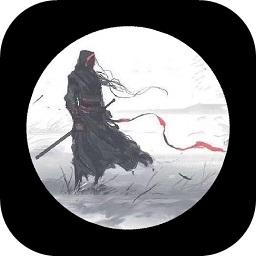 仙侠2官方版 v1.0 安卓版