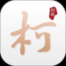 柯好玩全域旅游appv1.1.3 安