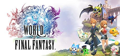 最终幻想世界pc中文版 加强版