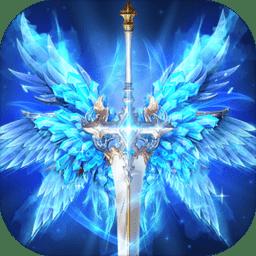 大天使战场官方版