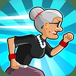愤怒的老奶奶跑酷中文版 v1.37 安卓版