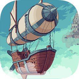 大航空世代游戏v1.0 安卓版