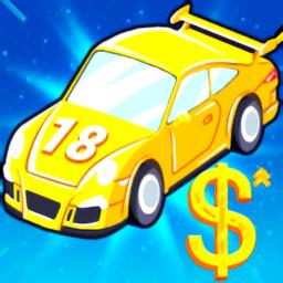 汽车业大亨游戏 v1.0 安卓版