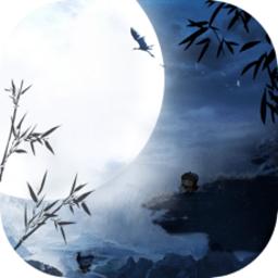 月夜传说手游