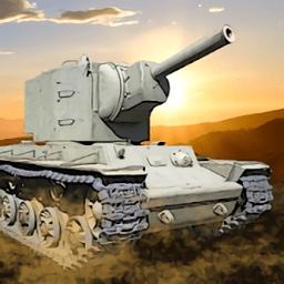 突击坦克手游 v3.2.2 安卓版