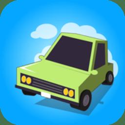 必须停车手机游戏 v1.1.4 安卓版