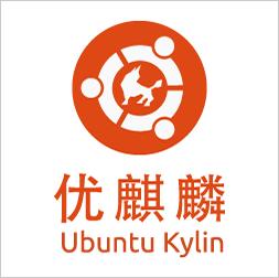 华为优麒麟中文版 v18.04.4 最新版
