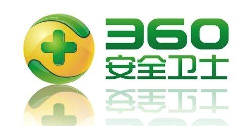 360安全�l士��X版下�d安�b-360手�C�l士官方下�d2020最新版本