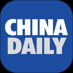 中国日报手机版v7.5.5 安卓官方版