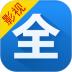 影�大全��粜履臧� v3.9.3 安卓版