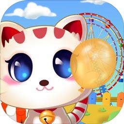 宝宝猫咪乐园手游 v4.6.0 安卓版