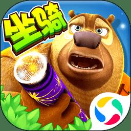 熊出没大冒险游戏最新版