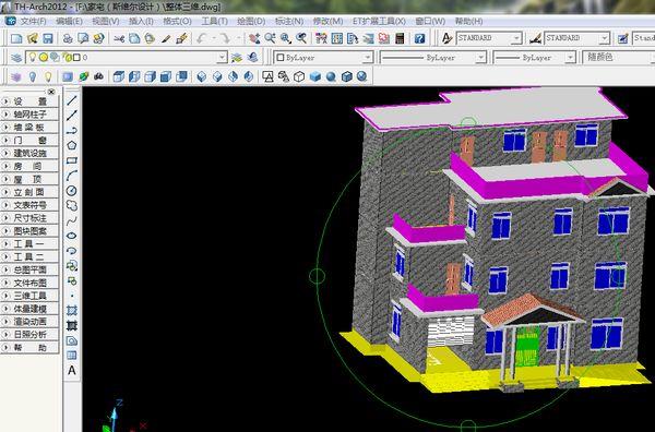 斯�S��建筑�O�2012官方版 v1.0.0.0 ��X版