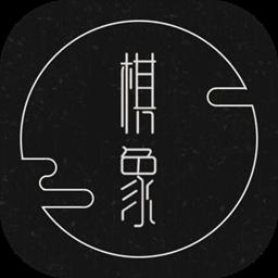 棋象游�� v1.1 安卓版
