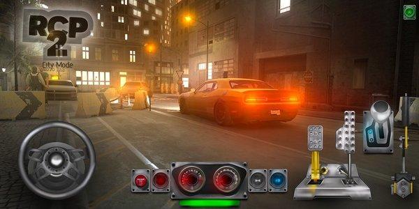 真正的停车场城市模式手机版 v1.3 安卓版