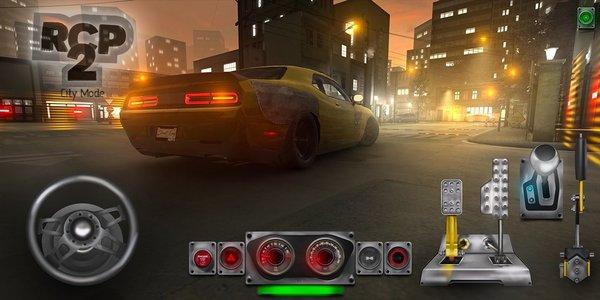 真正的停车场城市模式游戏