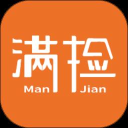 满捡商城app v1.2.2 安卓版