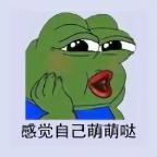 七夕孤寡青蛙表情包原图