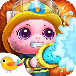 萌宠小英雄之消防员游戏v1.1 安卓版