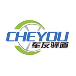 车友驿道软件v0.0.88 安卓版