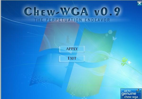 chew wga激活工具