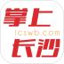 长沙晚报手机版 v5.0.3.1 安卓版
