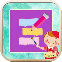 儿童涂色动物园汉化版v1.0.0 安卓版