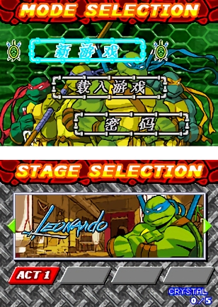 gba中文游戏hack合集 官方版