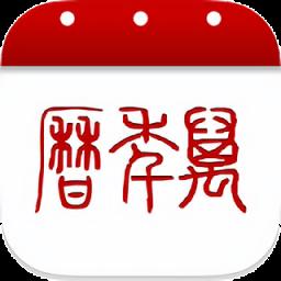 �f年�vappv5.7 安卓官方版