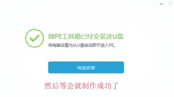 微pe工具箱1.7pc版