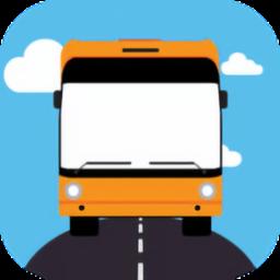 公交行app