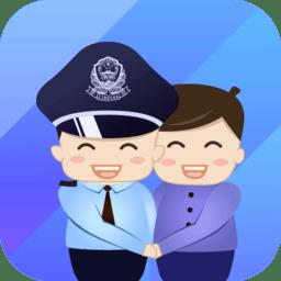 杭州公安局电子政务平台(警察叔叔) v3.0.3 安卓版