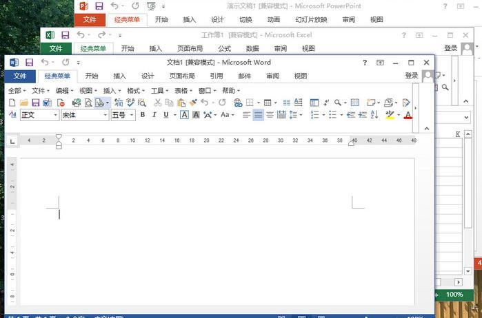 office2013免费激活版 64bit 电脑版