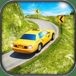 出租车模拟器山地驾驶手游 v1.4 安卓版
