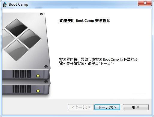 bootcamp5.0驱动