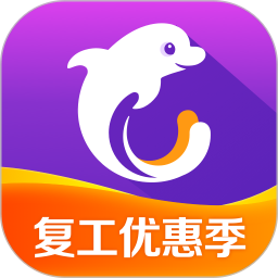 携程企业商旅软件 v7.74.0 安卓版