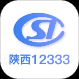 陕西人社app