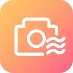此刻水印相机app v1.2 安卓版
