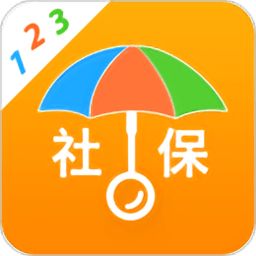 社保123app v1.0.1 安卓版