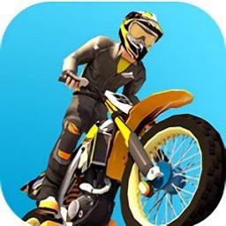 特技越野摩托车官方版
