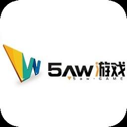 5aw手游中心 v1.0 安卓预约版