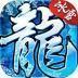 冰雪�凸攀钟屋o助��C�_本v1.1.6 安卓版
