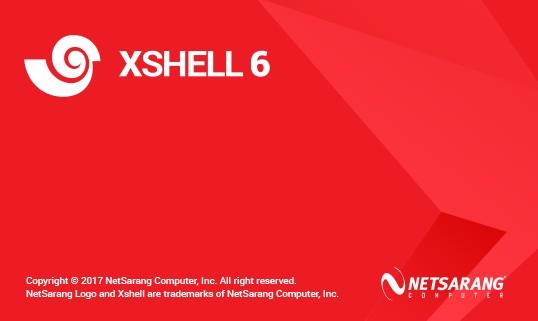 xshell正式版(ssh客户端) 电脑版