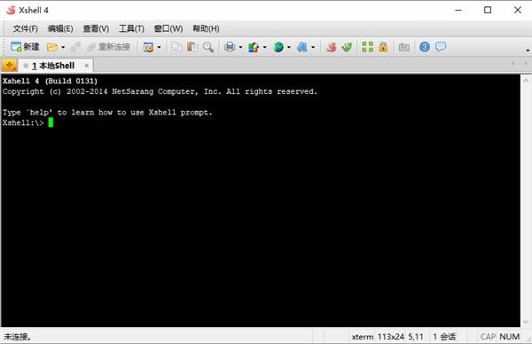 xshell4.0绿色版