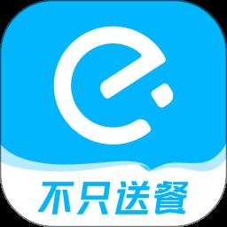 饿了么手机版v9.8.5 安卓最新版